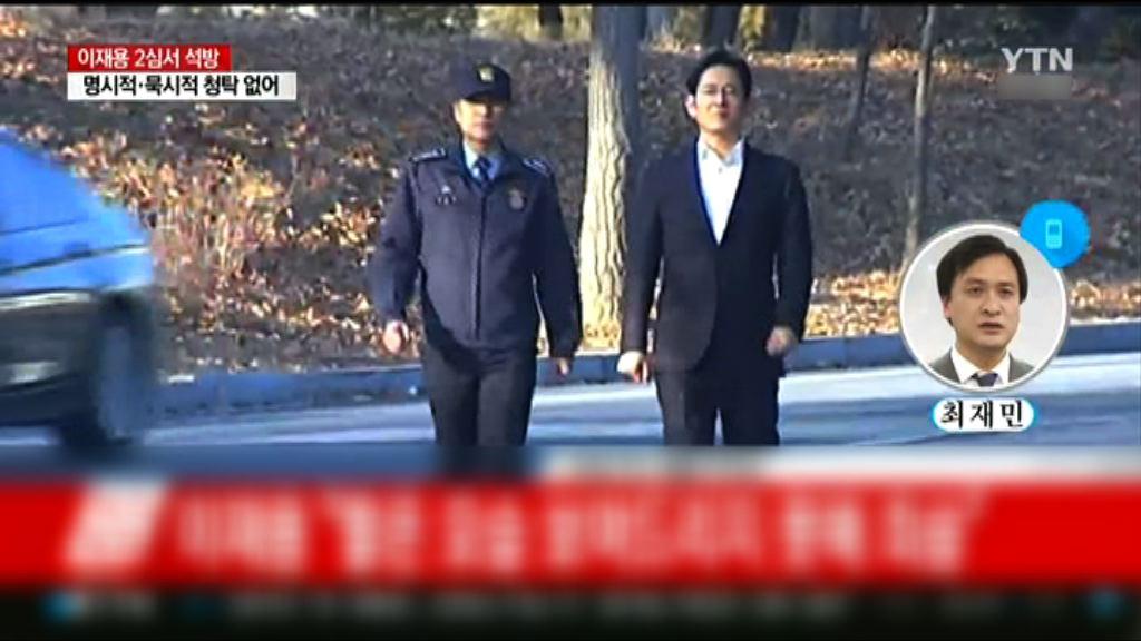 李在鎔行賄案二審獲減刑即時出獄