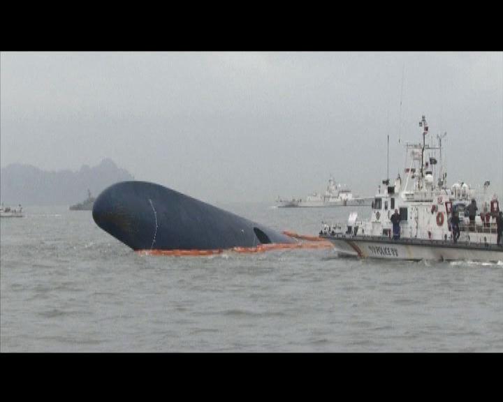 2名中國公民南韓客輪上失蹤