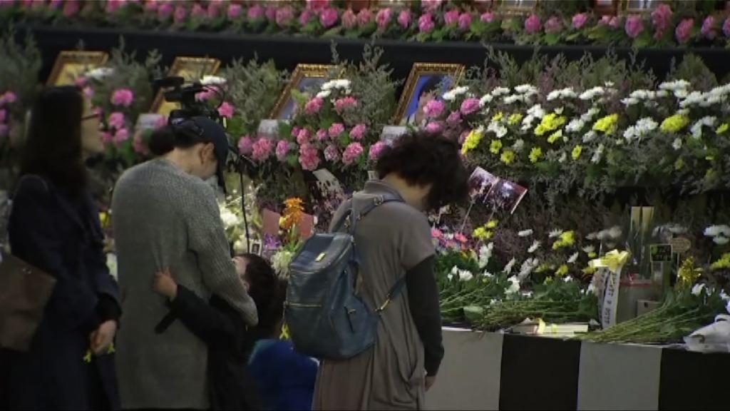 南韓客輪沉沒近三百人失蹤