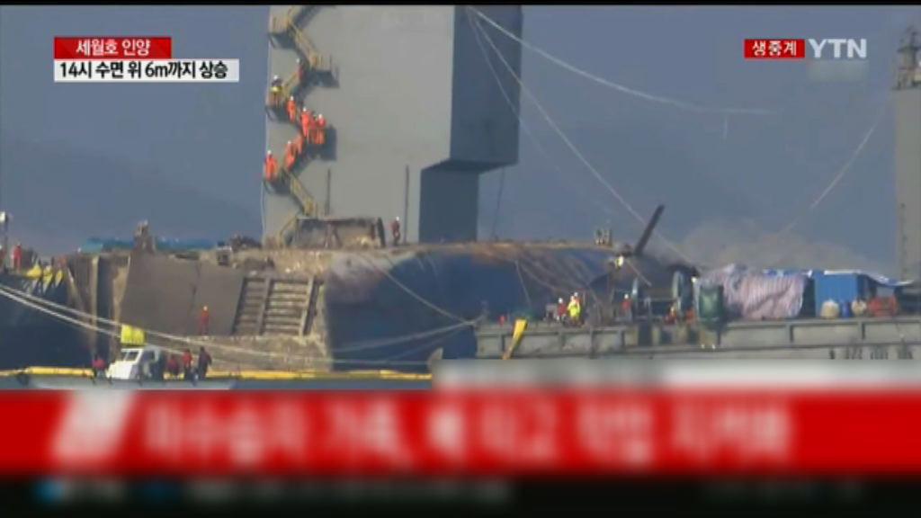 南韓歲月號沉船打撈工作遇阻滯
