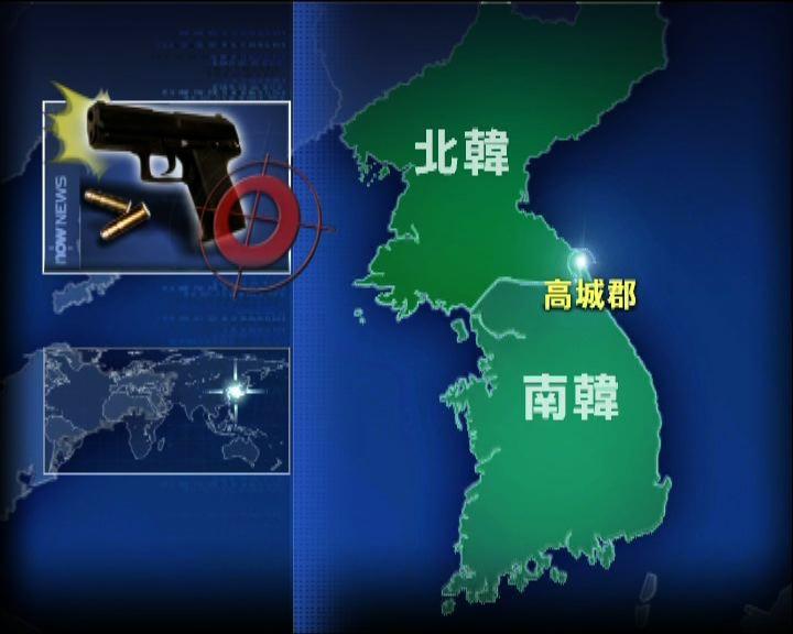 南韓士兵槍擊同袍多人死傷