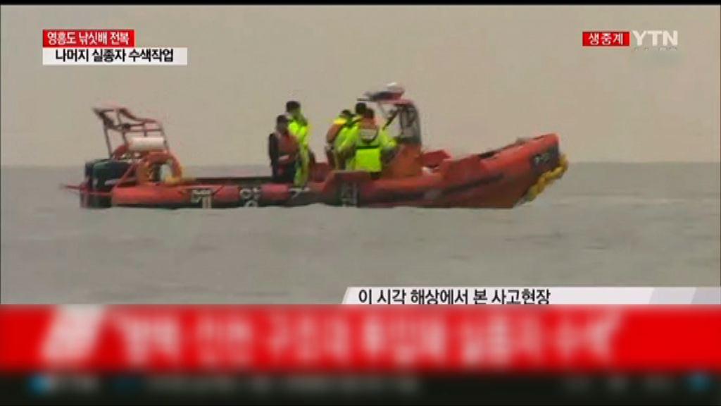 南韓漁船翻側7死2失蹤