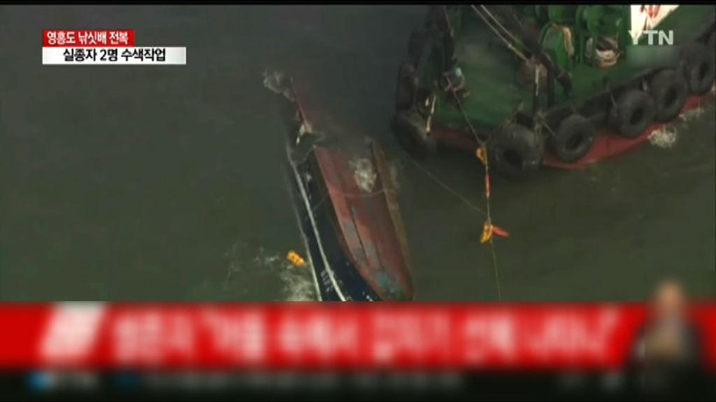 南韓漁船翻側十多人死亡