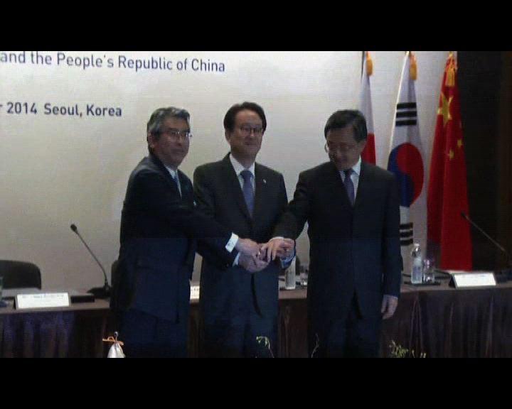 中日韓副外長未訂首腦會議日期
