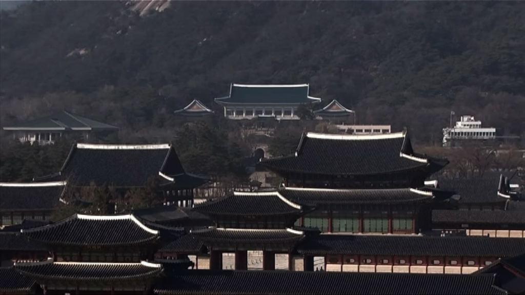 南韓提修憲改總統任期並容許連任