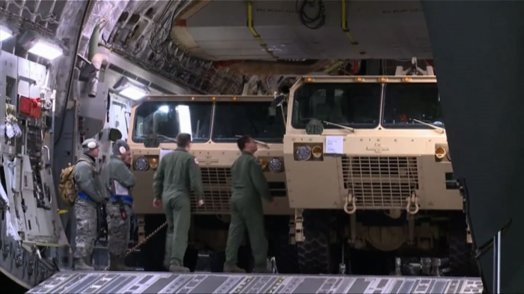 南韓國防部瞞報薩德發射車入境 中國嚴重關注