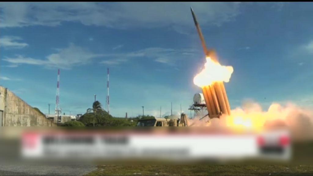 美韓於星州郡部署薩德防禦系統