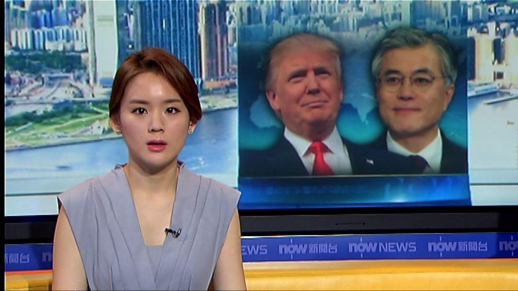 美韓同意放寬南韓導彈彈頭重量限制