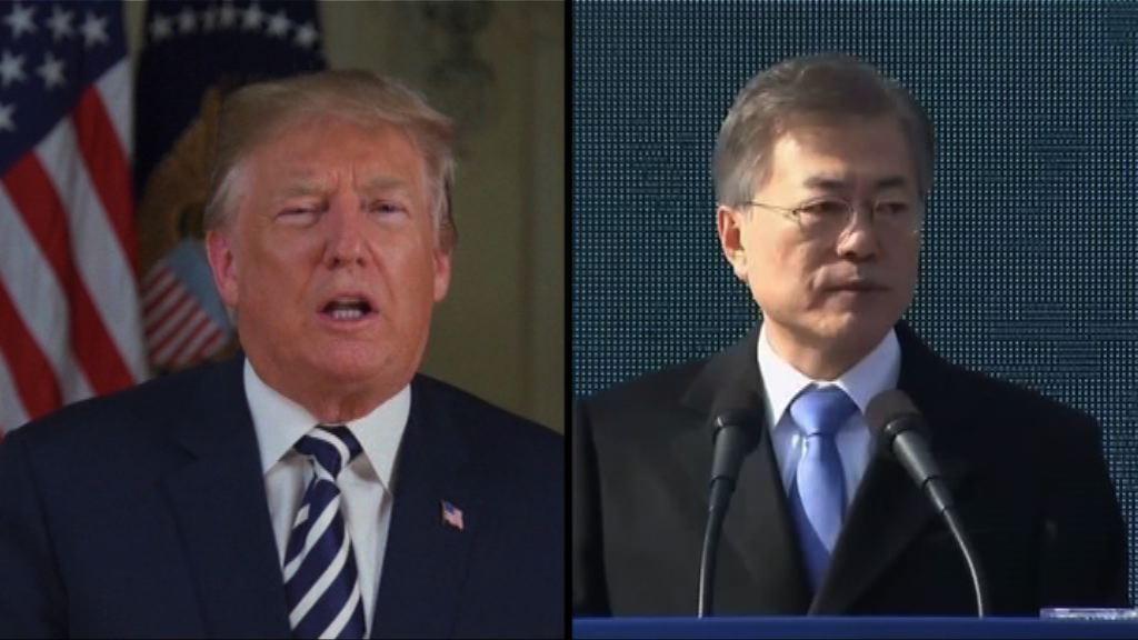 文在寅今啟程訪美商討朝鮮局勢