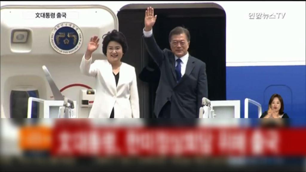 韓總統文在寅展開訪問美國行程