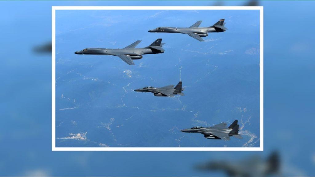 美軍兩轟炸機飛越朝鮮半島上空