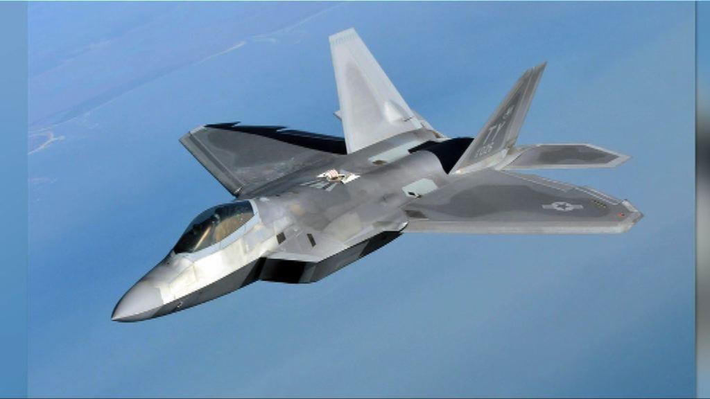 美F22戰機抵韓準備參與軍演
