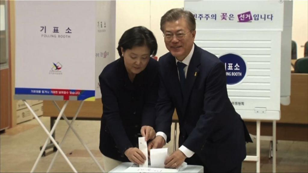 南韓總統選舉正投票 文在寅向支持者致謝
