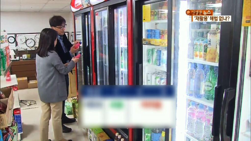 南韓商店最快十月禁止提供膠袋