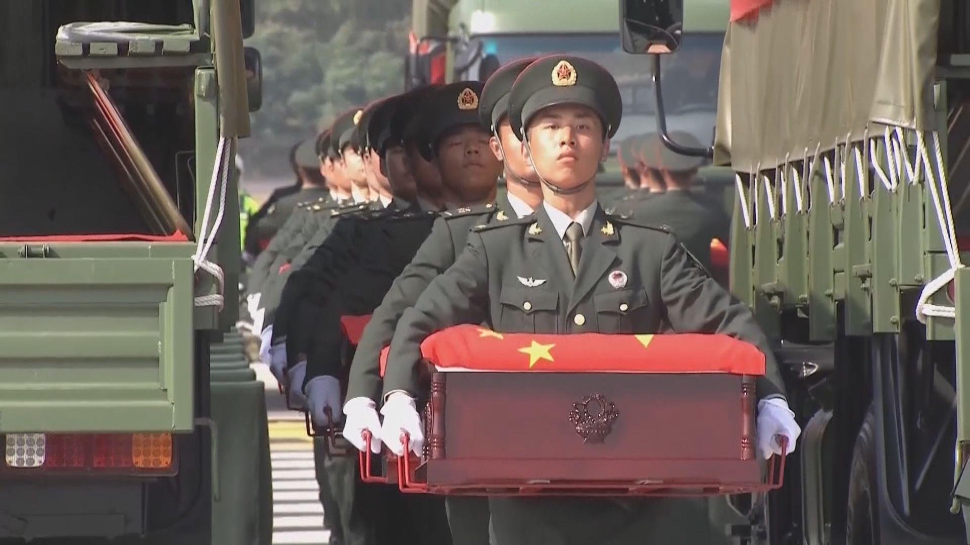 中國自南韓運回117具人民志願軍遺骸