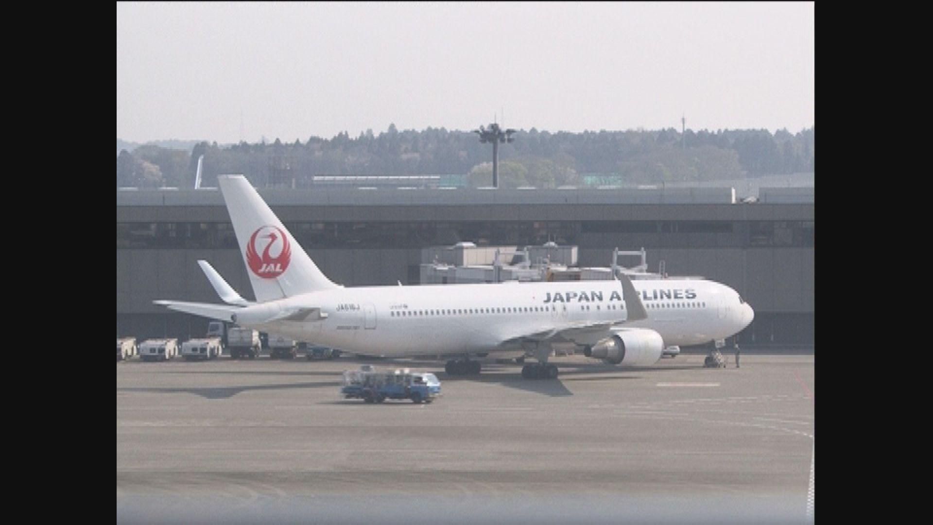 AKARA-福江走廊航空交通管制權將交南韓