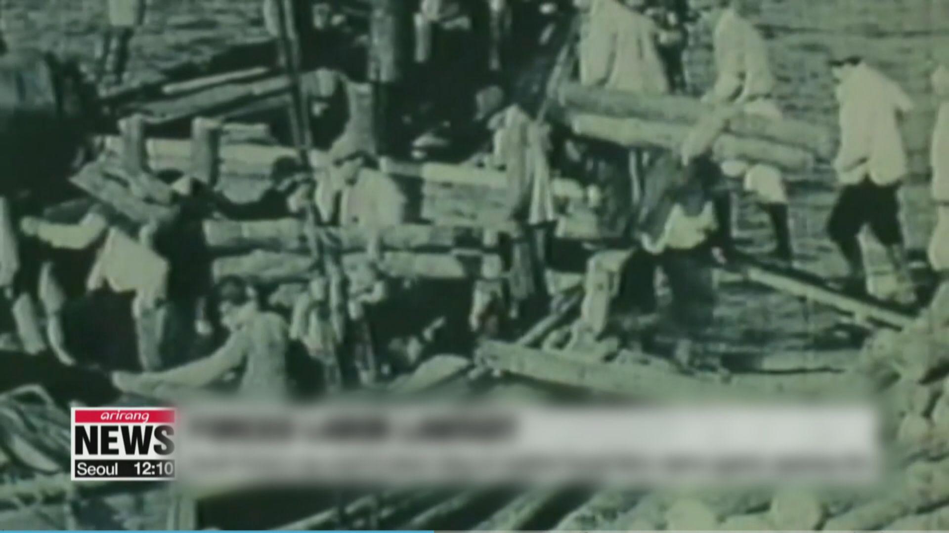 南韓:二戰勞工有權向日本企業提出個人索償