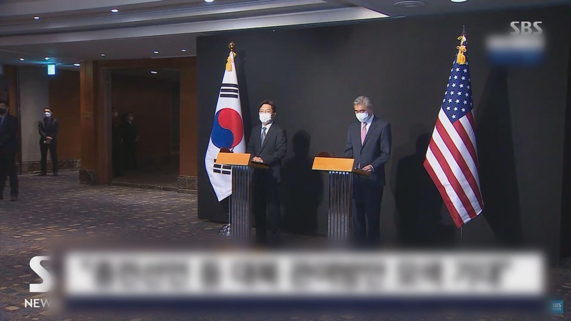 韓美主管北韓事務代表會面 磋商終戰宣言倡議