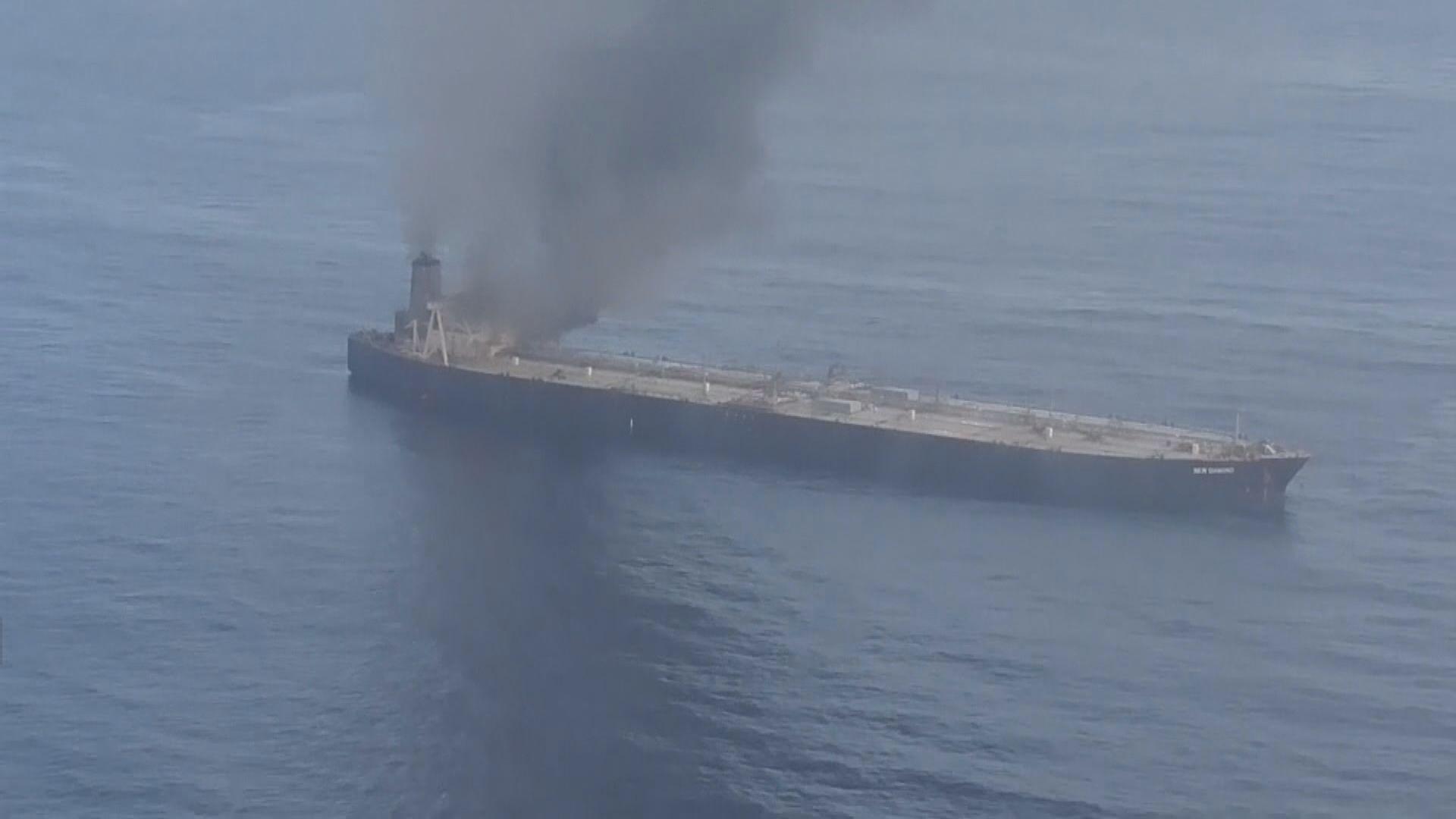 載有27萬噸原油油輪於斯里蘭卡外海起火 暫未漏油