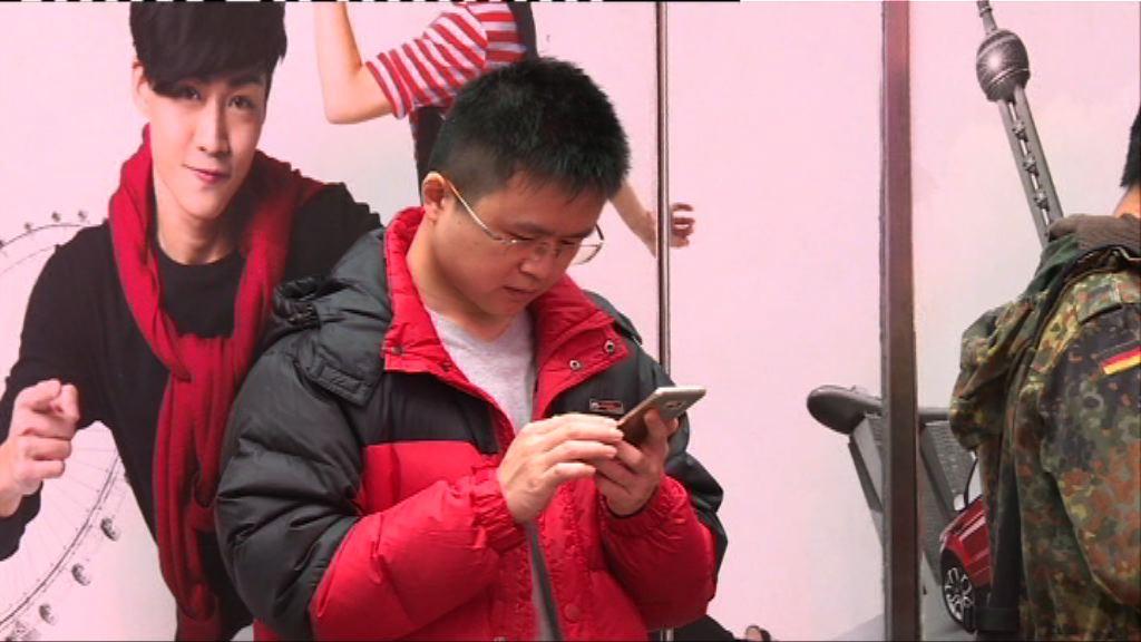 統計處:智能手機滲透率進一步上升