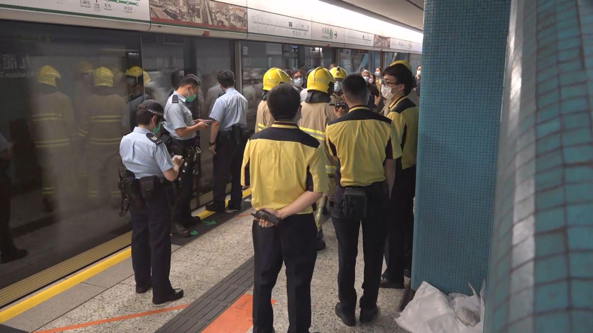 港鐵九龍塘站月台抽風機冒煙消防員到場