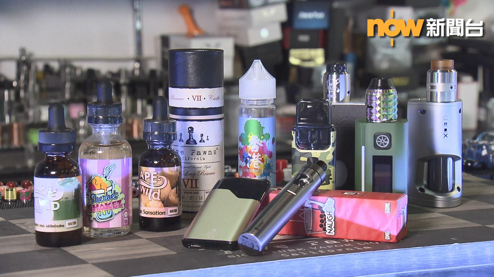 政府修例禁進口及售賣電子煙及加熱煙