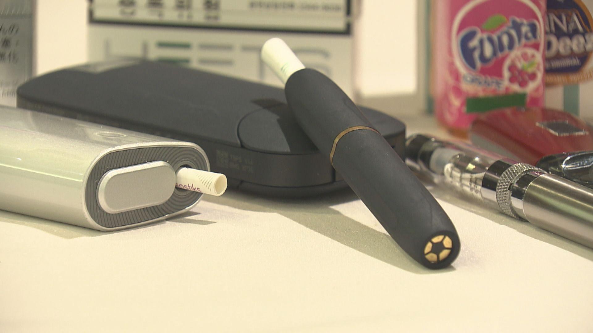全禁另類吸煙產品 吸煙與健康委員會歡迎 煙草事務協會遺憾