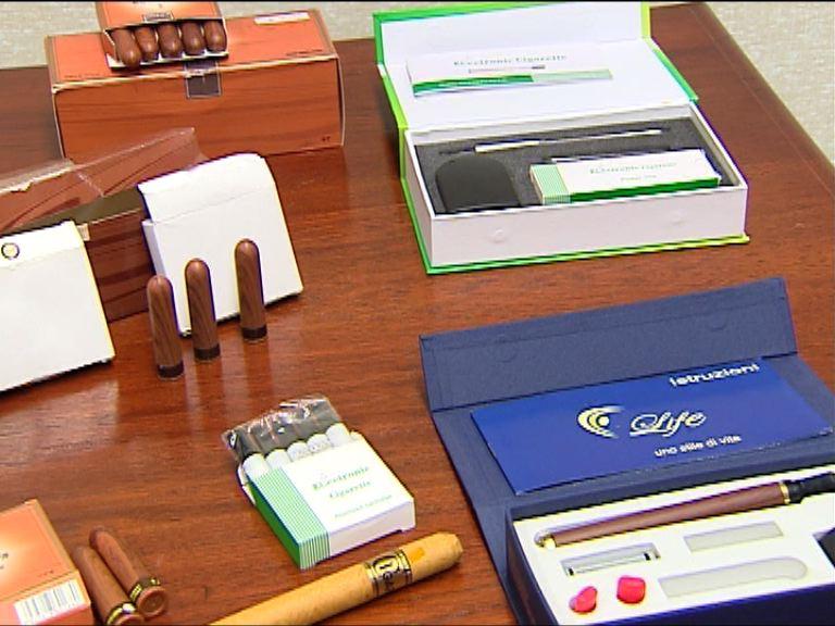 電子煙商認同規管但反對全面禁止