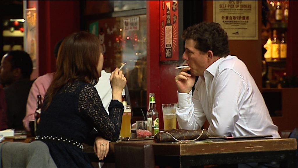 酒吧業稱禁煙修例建議不合理