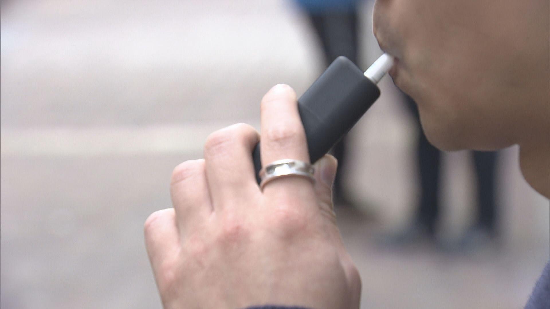 吸煙與健康委員會促全禁加熱煙及電子煙
