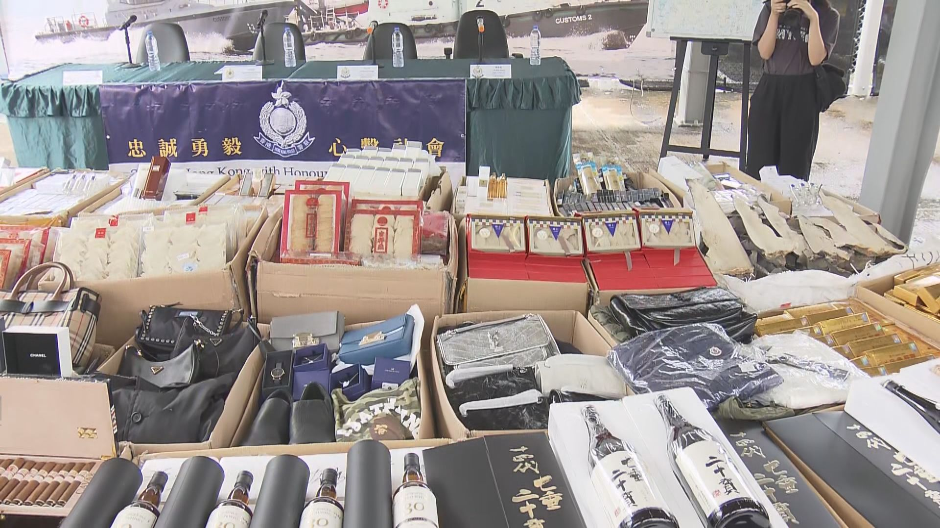警方及海關聯合反走私 檢獲1840萬元貨物