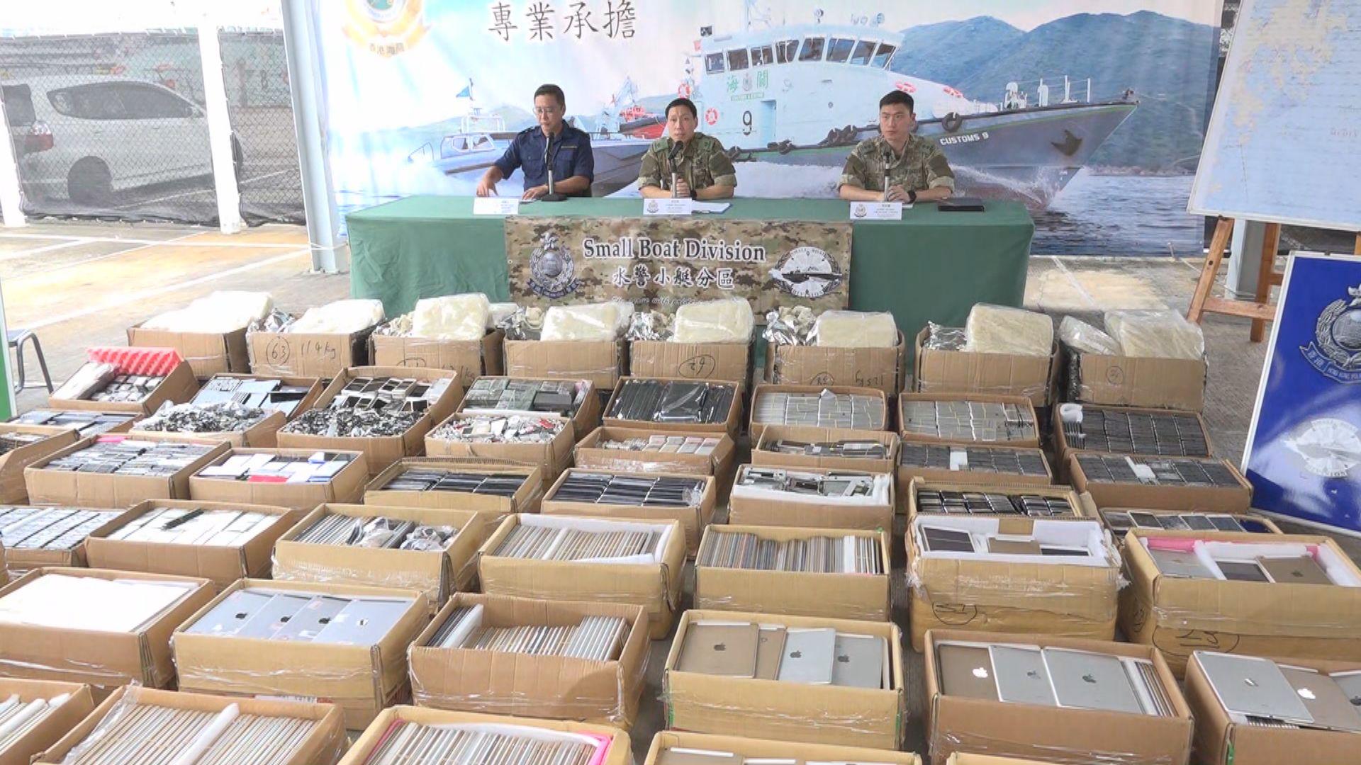 水警與海關檢獲逾520萬走私貨品包括燕窩