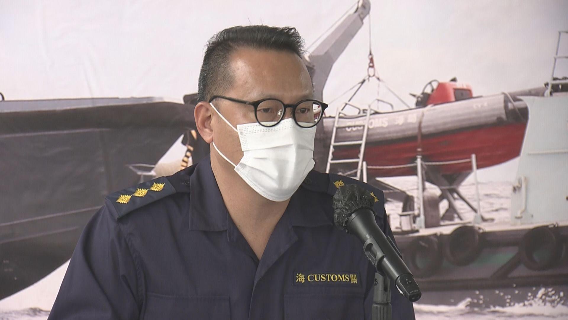 海關水警聯合截獲1250萬元走私貨物