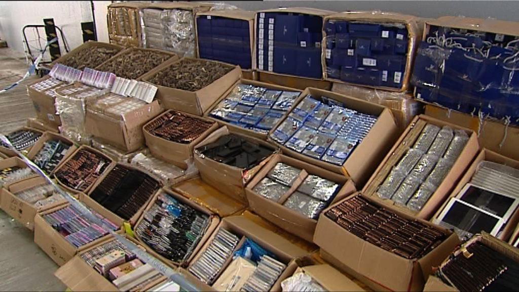 水警海關截3500萬走私貨拘三人