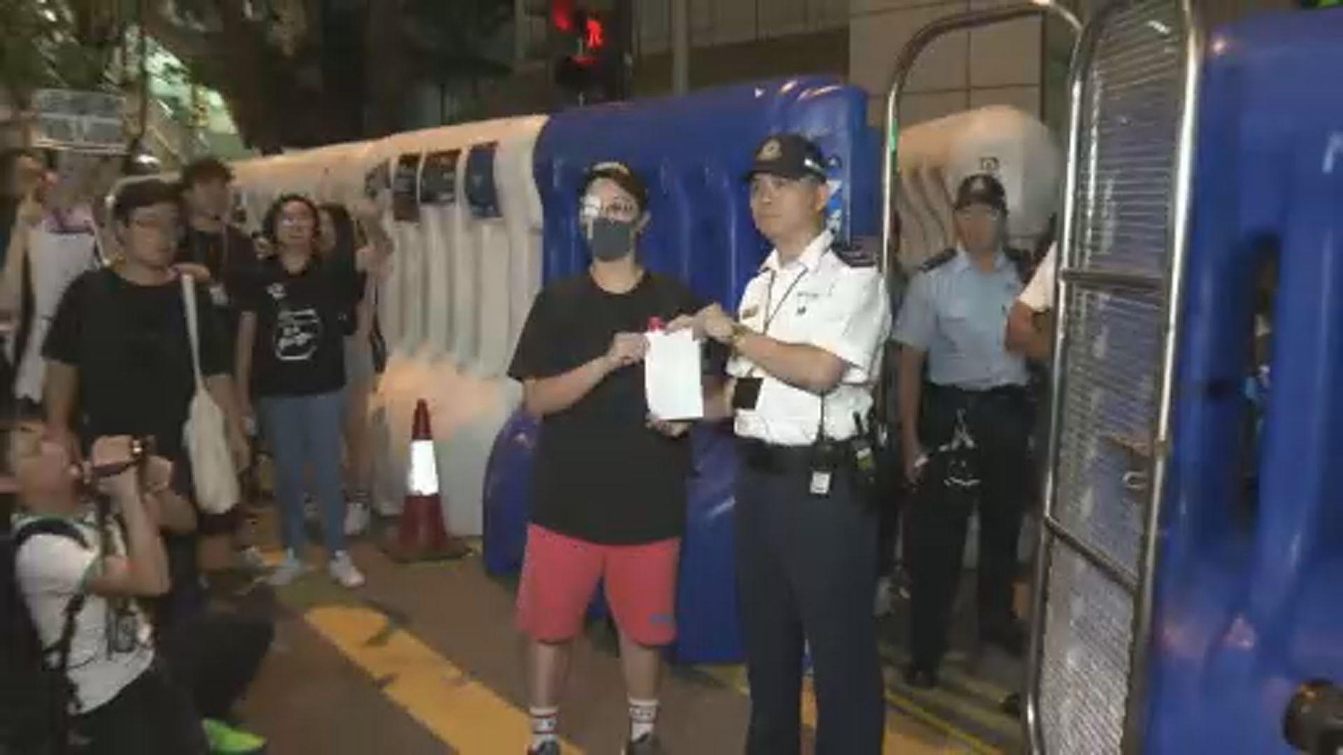 社福界發起集會抗議警方執法濫暴