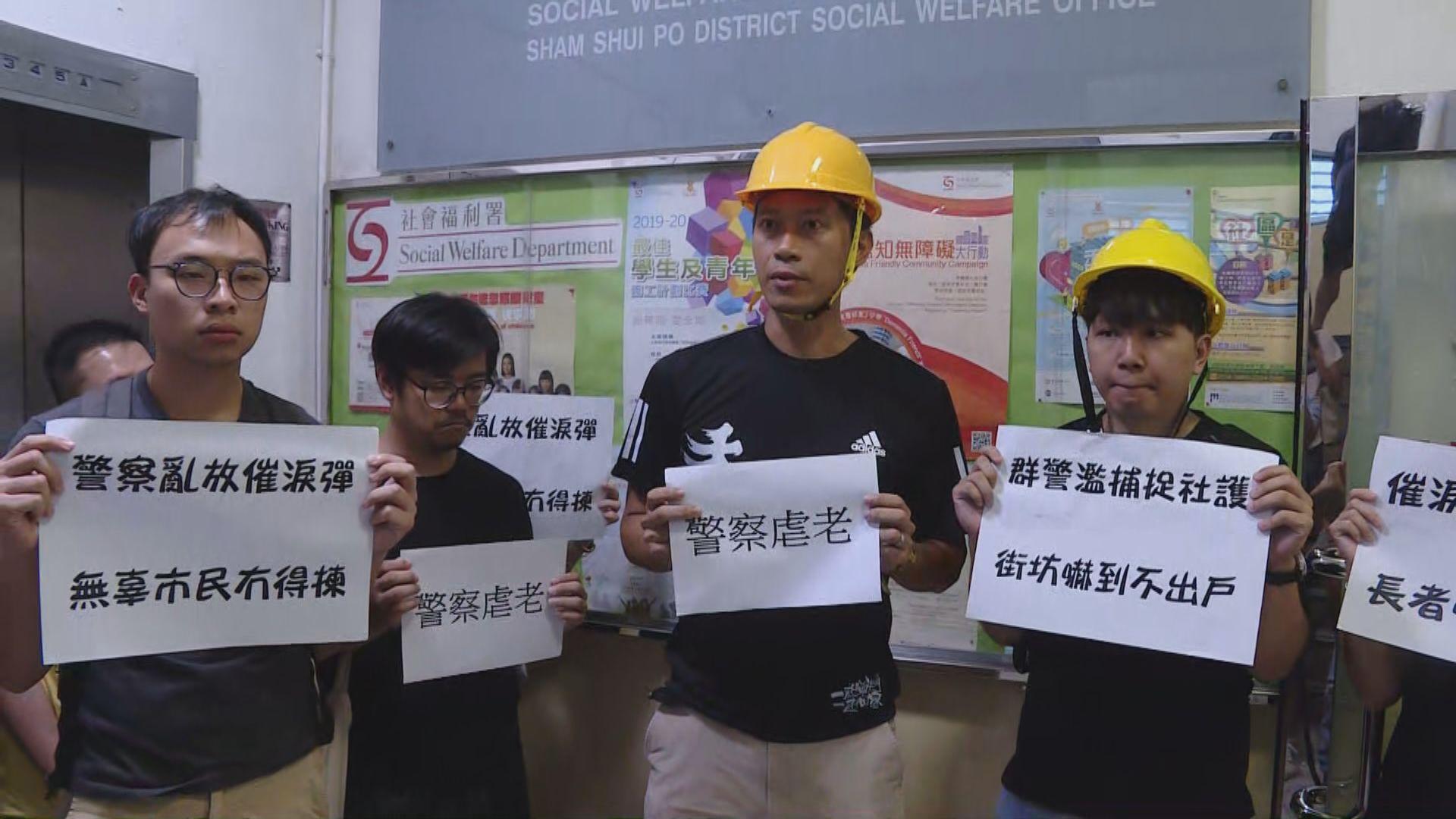 社福組織指11名社工在示威區被捕