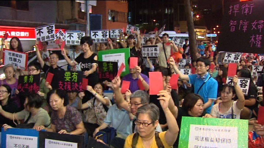 團體示威促撤銷康橋豁免證明書