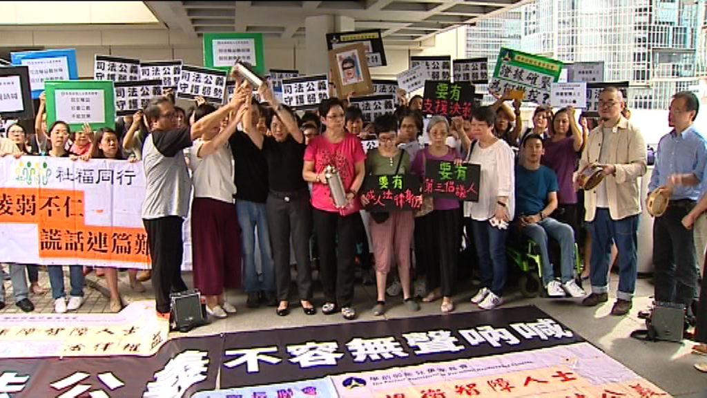 團體促律政司交代張健華撤控原因