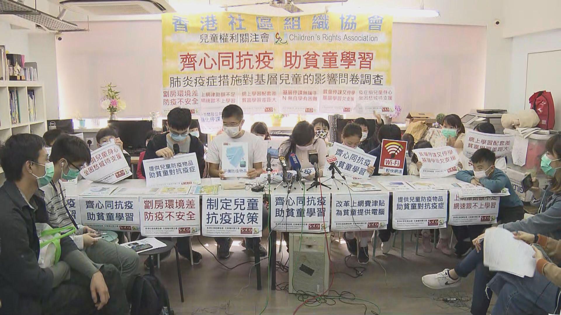 調查:基層學童缺電腦或裝備太舊影響網上學習