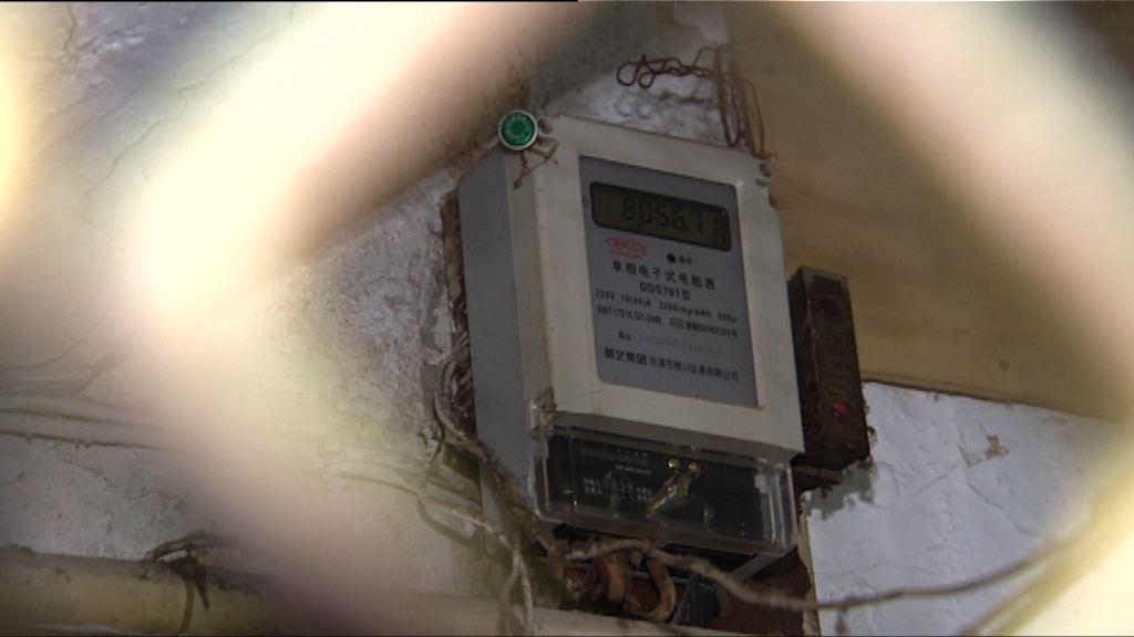 逾九成劏房戶被濫收水電費