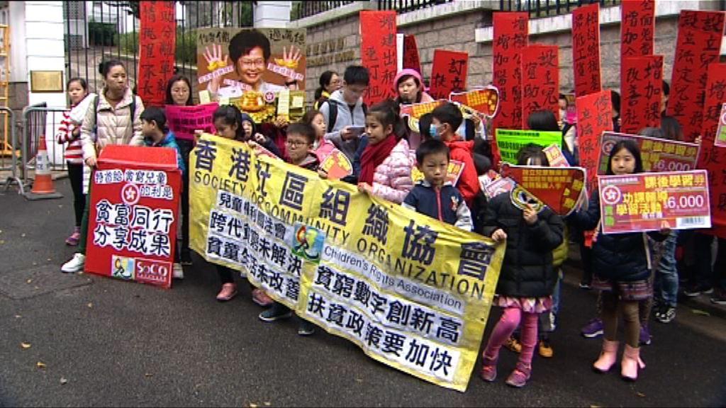 團體要求政府關注兒童貧窮情況