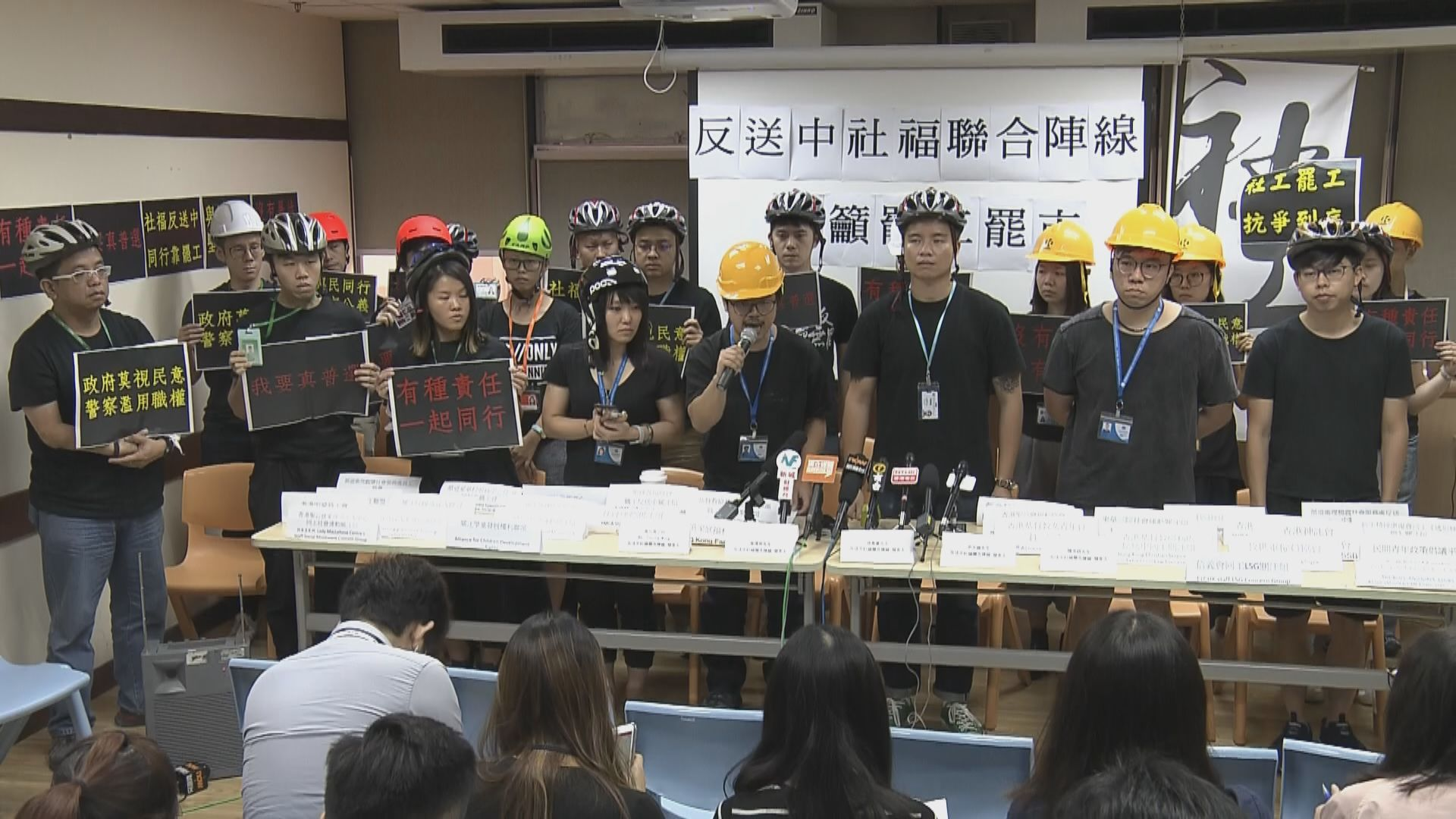 社福界逾二千人響應罷工 料多項服務受影響