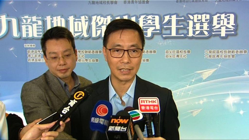 楊潤雄:有需要會向學校提供國歌法指引