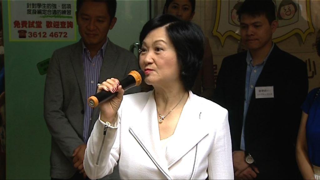 葉劉:相信用廣東話唱國歌不違法