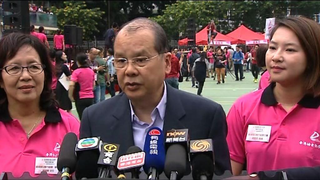 張建宗:政府將展開《國歌法》本地立法工作