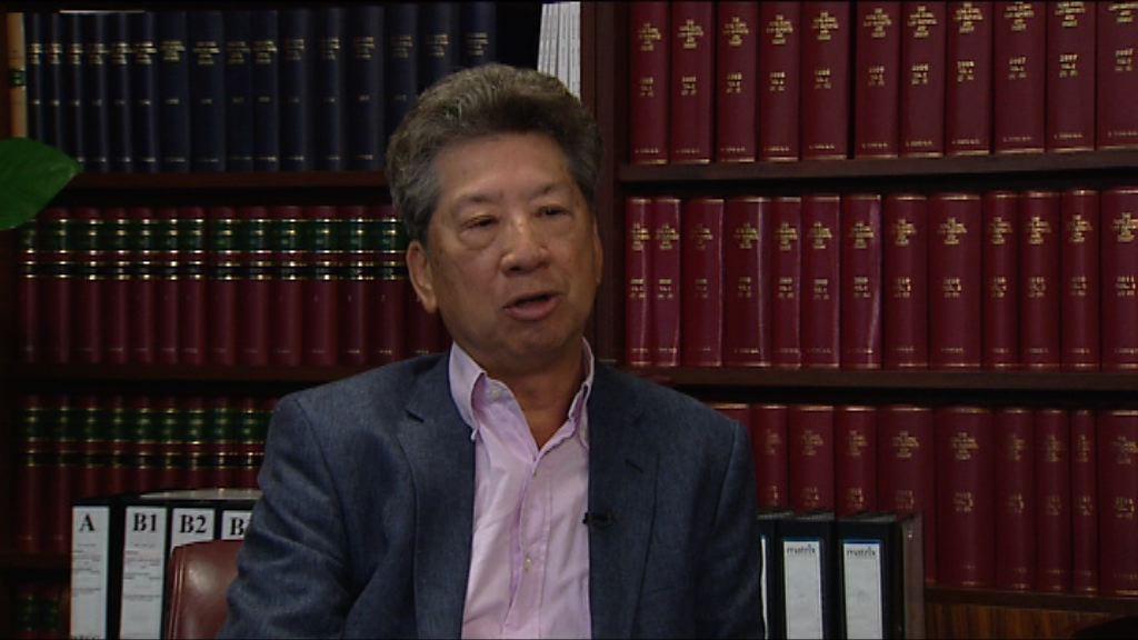 湯家驊:國歌法刑罰須符香港情況