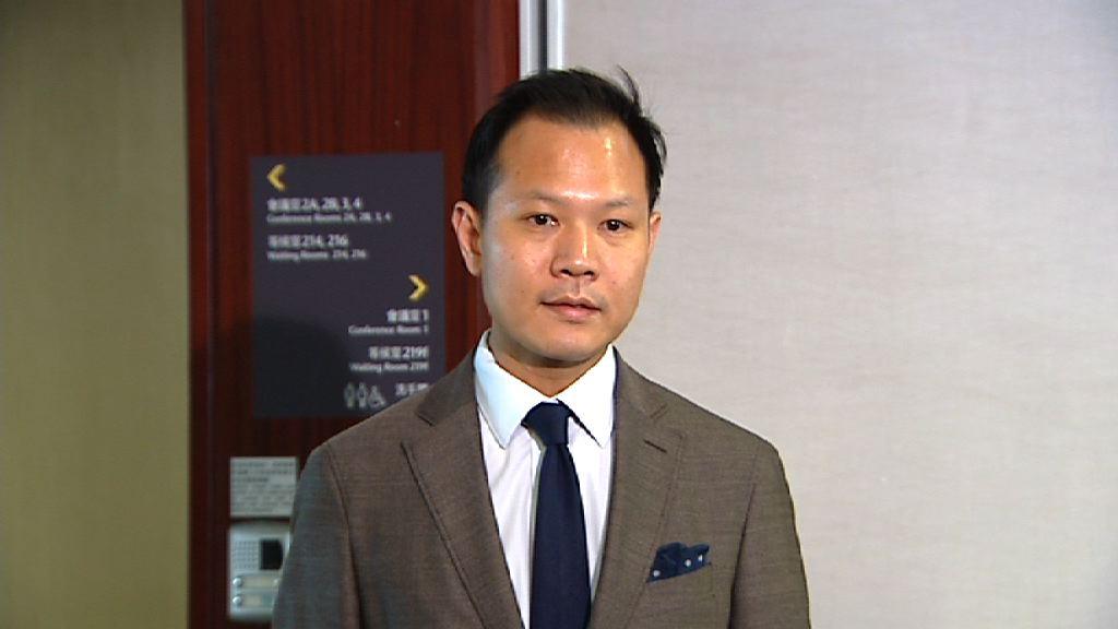 郭榮鏗:實施國歌法前要有三個月諮詢