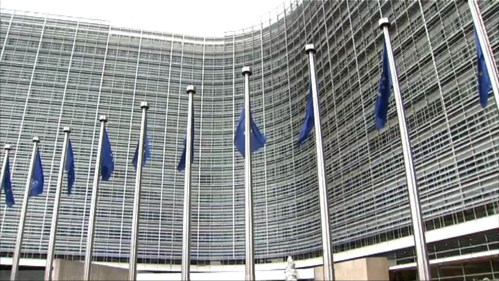 索羅斯:歐盟目前正面臨存亡危機