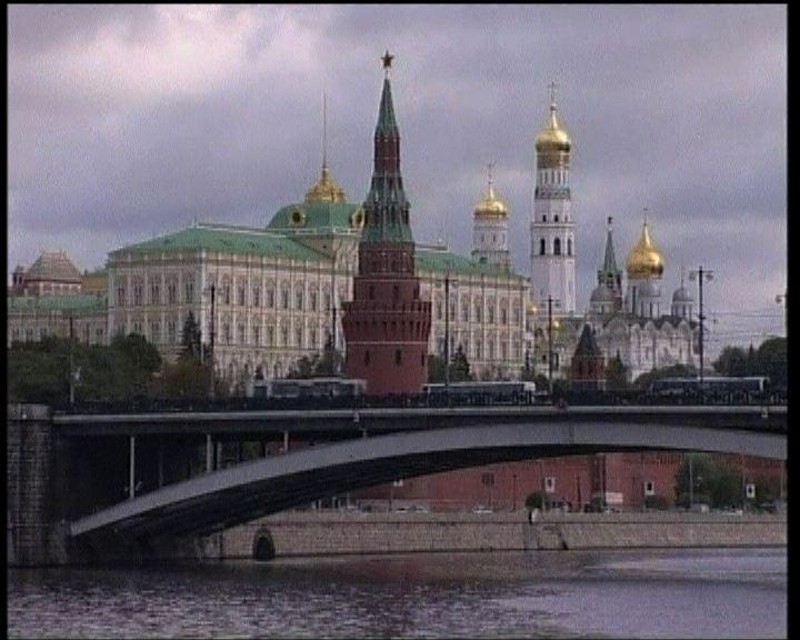 標普降俄主權評級至「BBB-」