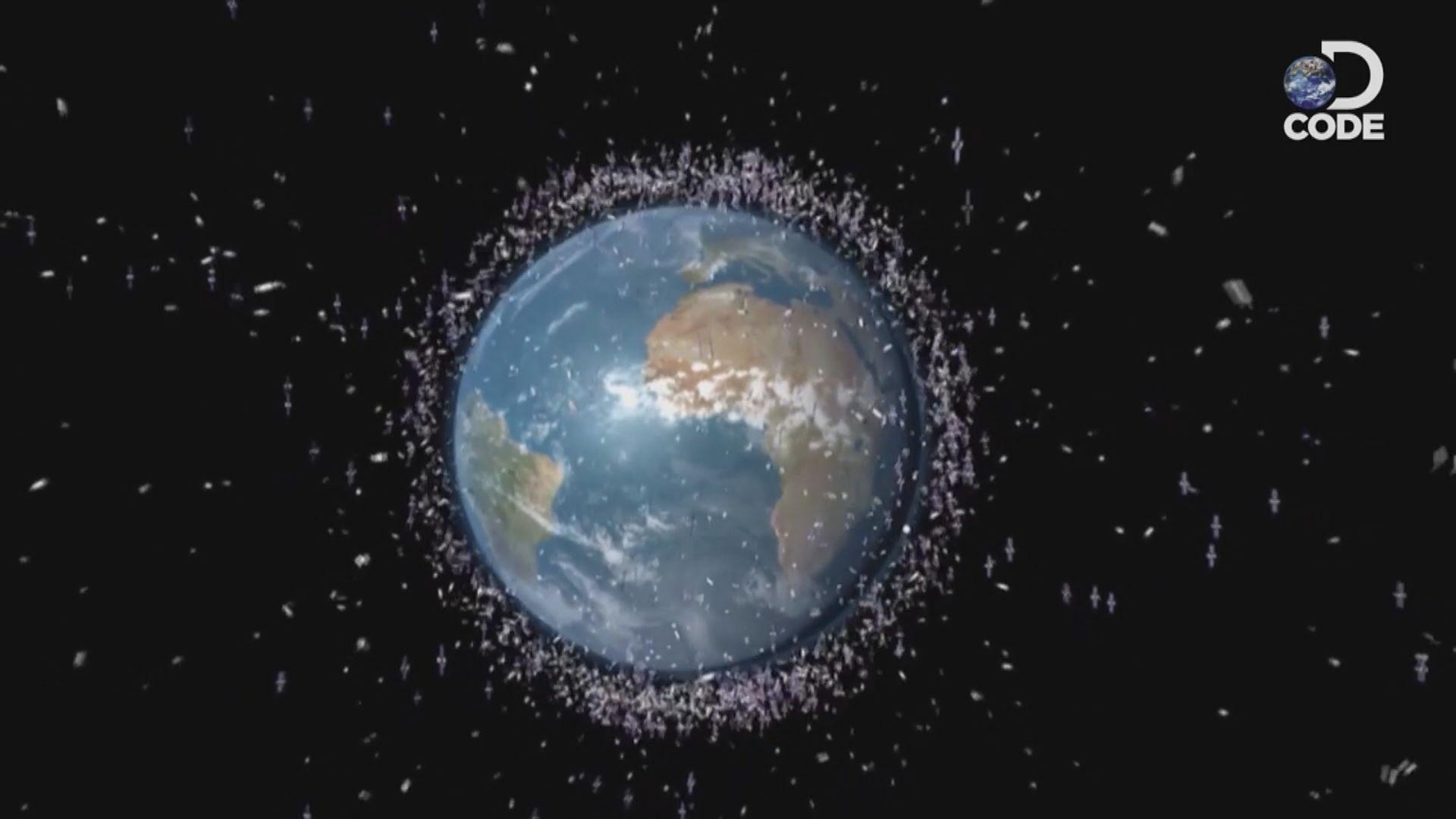 太空垃圾返回地球有機會造成污染
